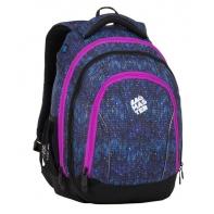 Superlekki plecak szkolny Bagmaster